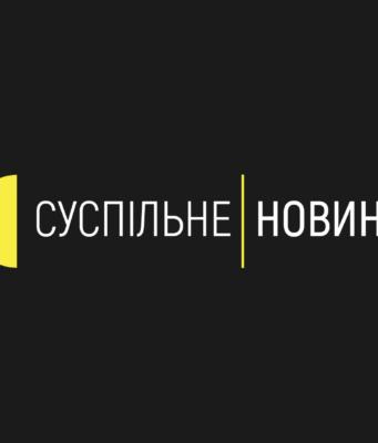 Suspilne_logo