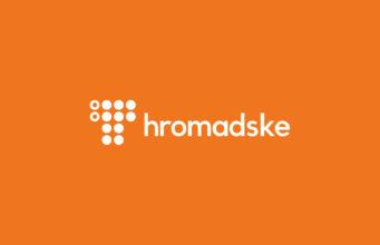 Hromadske_logo_02