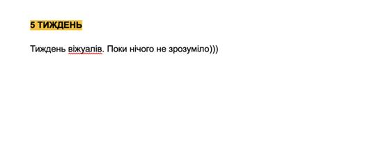 Shkola_natyvmyh_proektiv_diary
