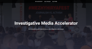 Investigative Media Accelerator